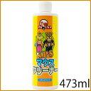 KPS マウスクリーナー 473ml【セール】【犬用品/猫用...