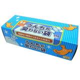 うんちが臭わない袋BOS ペット用 SS 200枚【マナーポーチ ウンチ 処理袋 消臭】【HLSDU】