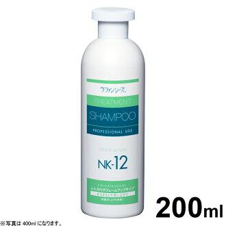 進展 NK-12 200 毫升洗髮露