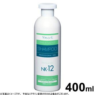進展 NK-12 400 毫升洗髮露