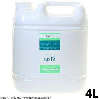 進展洗髮露 NK12 4000 毫升商業大小 [在噴頭禮品] [免運費] [狗用品和貓用品 / 寵物 / 寵物用品] [sallbo] [HLS_DU]