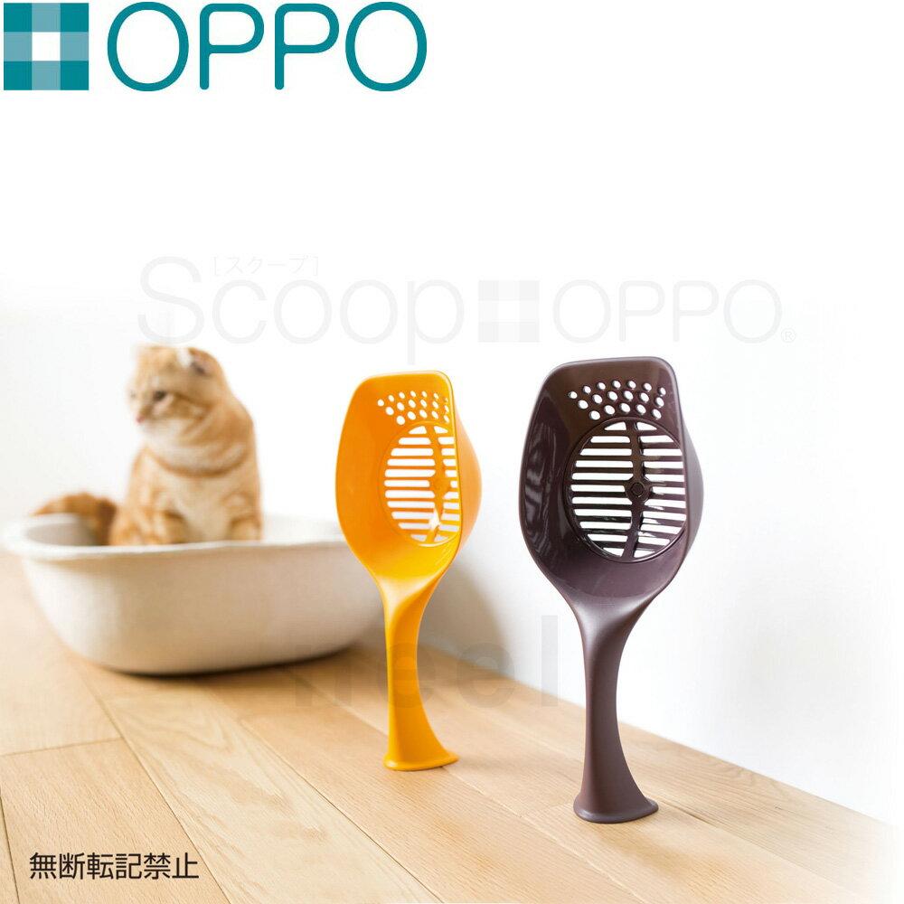 OPPO(オッポ)Scoop(スクープ)犬用品/猫用品/ペットグッズ/ペット用品楽天BOX受取対象商