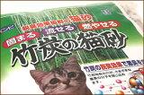 脱臭効果抜群のネコ砂 竹炭の猫砂【smtb-k】【流せる】【紙】【keyword0323catlitter】【HLSDU】【税抜5000以上】【RCP】【猫用品/ねこグッズ/ペット