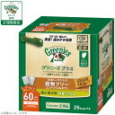 グリニーズ プラス 日本正規品 穀物フリー 超小型犬用 体重...