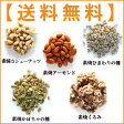 5           Almonds nuts 201207_