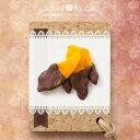 ドライマンゴーチョコレート《70g》 ベルギー産最高級チョコレート使用♪ドライフルーツ屋が本気で美味しいドライフルーツチョコレートを開発しました。ドライマンゴーフィリピンマンゴーセブvataウイ好き