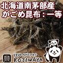 がごめ昆布(ガゴメ昆布):北海道南茅部産 1等(刻み) 60g北海道南茅部産でとれる良質な一等 ガゴメ昆布 使用しています。