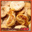  1kg     Dry Fruits  