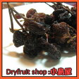 200g   Dry Fruits raisin  