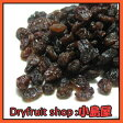  1kg   Dry Fruits raisin  