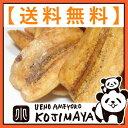 ★バナナチップの最高峰★ 厚切りブラウンバナナチップトースト≪2.5kg≫甘さを抑え、バナナの味わいがしっかりと味わえます。また厚切りなのでカリっとした歯応えも心地よいですね。バナナチップ バナナチップス バナナトースト