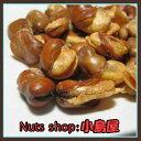 【★大粒・花豆《400g》 カリっと香ばしい そして 豆の甘みも楽しめます ナッツ専門店の新鮮な品をお届けします おつまみ beans】