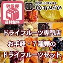 フルーツ マンゴー いちじく サンザシ ブルーベリー バナナチ