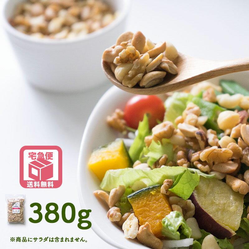 <宅急便送料無料> 奥神楽坂のパワーサラダ専門店...の商品画像
