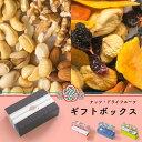 【宅急便送料無料】自由に選べる2種類!専門店のドライフルーツ...