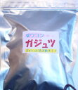 ★卸し価格だから安い!!TVで紹介された粉末タイプ★紫ウコン(ガジュツ)粉末100%《200g》