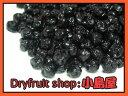 ★卸売り価格でご提供★ ノンオイル ワイルドブルーベリー(野生種)《1kg》