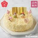 【ひなまつり なめらかダブルチーズケーキ 5号 】ひなまつり...