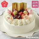 ひなまつりケーキ 予約 送料無料【ひなまつり 苺と木の実のシ...