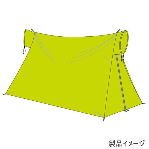 好日山荘 MGT1 ツェルト 品番:MTG3/◎