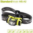 マイルストーン milestone MS−A2 スタンダード 品番:MS-A2
