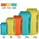 シートゥーサミット SEA TO SUMMIT ウルトラSIL ナノ DRYサック 4L 品番:1700296/SEA TO SUMMIT Ultra-SIL Nano Dry Sacks