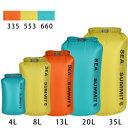 シートゥーサミット SEA TO SUMMIT ウルトラSIL ナノ DRYサック 20L 品番:1700299/SEA TO SUMMIT Ultra-SIL...