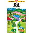 しょうぶんしゃ 昭文社 山と高原地図2017 30 箱根 (金時山・駒ヶ岳)品番:76349
