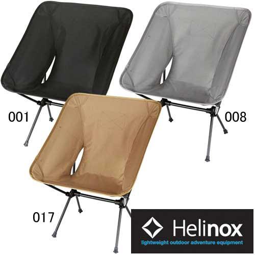 ヘリノックス Helinox タクティカルチェア 品番:19755001/Helinox【送料無料】 Helinox