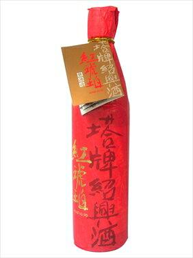 【無濾過紹興酒】紅琥珀 600ml/本