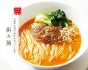 中國菜 老四川 飄香(ピャオシャン)「汁あり担々麺」【タンタンメン】