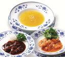 【ギフト】中國菜 老四川 飄香(ピャオシャン) 冷凍惣菜3種詰合せ