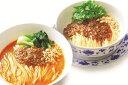 【ギフト】(冷凍)中國菜 老四川 飄香(ピャオシャン) 担々麺詰合せ【タンタンメン】