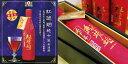 【ギフト】紅琥珀 純10年 600ml×1本 | 古樹軒 食品 酒 業界初 無濾過紹興酒 しょうこうしゅ べにこはく 10年物 ギフト プレゼント お祝い のし 熨斗 お土産 土産