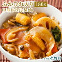 (冷凍)ふかひれ入り中華丼の具(醤油)180g | 古樹軒 ...