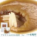(常温)青鮫ふかひれ姿煮(尾びれ76g〜) | 古樹軒 高級 品 食材 食品 ふかひれ フカヒレ ア...