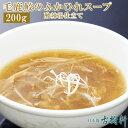 毛鹿鮫のふかひれスープ(酸辣湯仕立て)200g | 古樹軒 ...