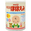 Meiji smile 850gx8 unit [free shipping 1225]