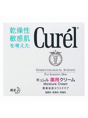 花王 キュレル 薬用クリーム ジャー