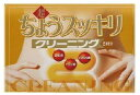 毎日の健康の維持にお役立て下さい。 ウイング ちょうスッキリクリーニング 55g×2包