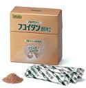 タカラ 国産ガゴメ昆布使用フコイダン顆粒x3個セット