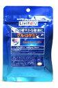 毎日の軽やかな健康に、グルコサミン!大正製薬 リビタ Livita グルコサミン タブレット 45粒