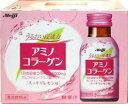 アミコラは、日本で一番飲まれているコラーゲン!アミノコラーゲンドリンク すっきりレモン味 75ml*6本