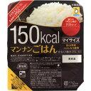 大塚食品 150kcalマイサイズ マンナンごはん 24個