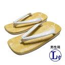 【あす楽】男性用 草履(ぞうり) 白鼻緒 アメ底L寸/天部分:24.5cm