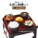 【あす楽】本物そっくりイミテーション お供え料理セット5.0寸〜5.5寸の仏膳に適応します食品サンプル/フードサンプル/料理模型/食品模型