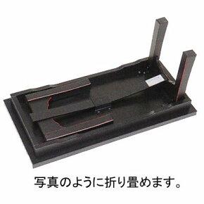 お盆用飾り台[黒塗面朱][折畳式][板バネ式]幅2.5尺