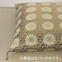 【座布団カバー単品】御前座布団カバー 紫 C110(65cm×62cm)
