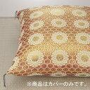 【座布団カバー単品】御前座布団カバー 赤 C110(65cm×62cm)