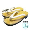 【あす楽】男性用 草履(ぞうり) 白鼻緒雨用 時雨(しぐれ)履き ウレタン底LL寸/天部分:26.5cm